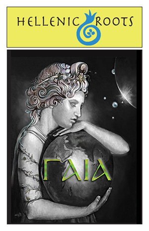 Hellenic Roots GAIA performance playbill