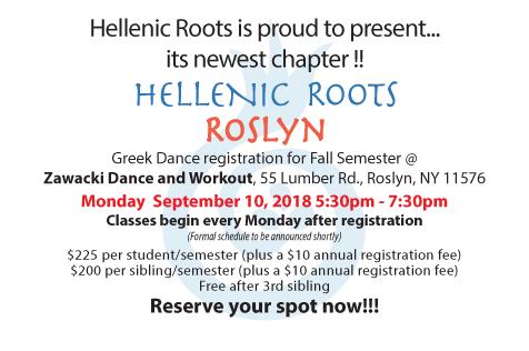 Hellenic Roots Roslyn