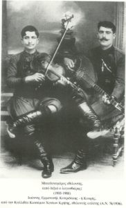Creten musicians