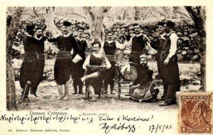 Creten dancers