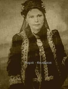 Caesarea :Kayseri 1900