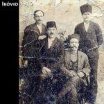 Ikonio Konya Greeks 1915