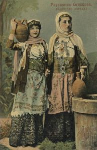 Attiki Costumes Postcard