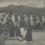 megara-2