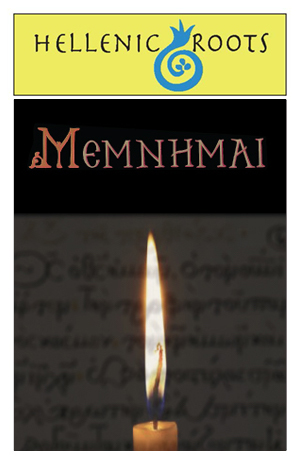 Playbill-MEMNIMAI
