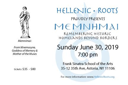Hellenic-Roots-Memnime-postcard-3b